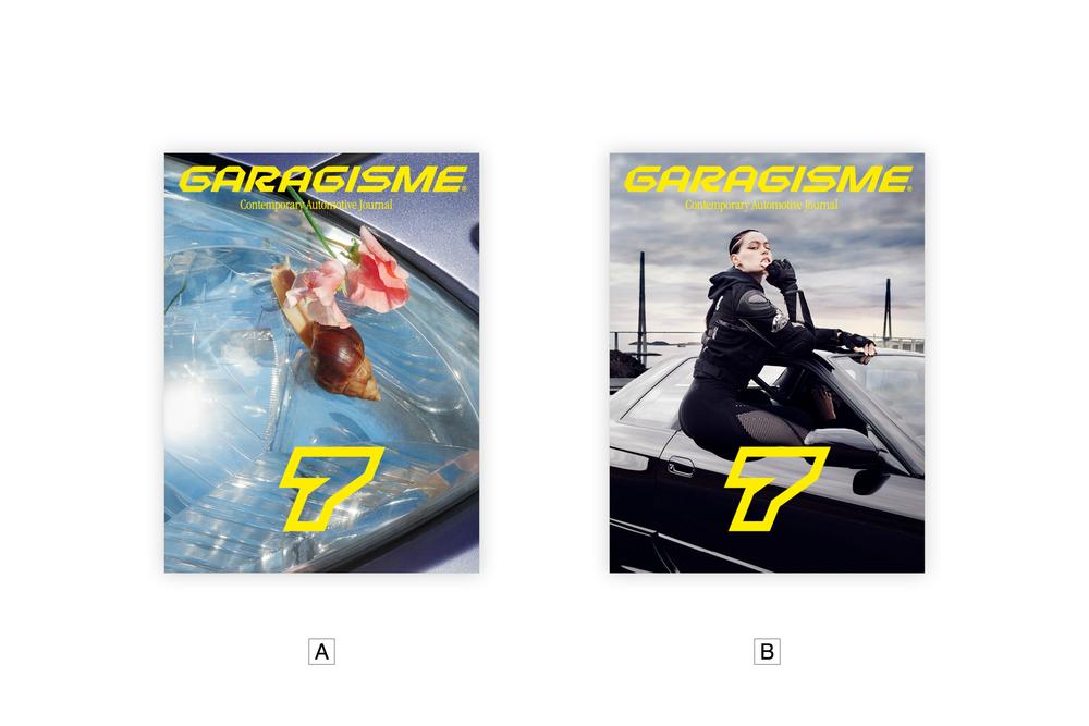 GARAGISME 7: Design Produces Desires - © Garagisme