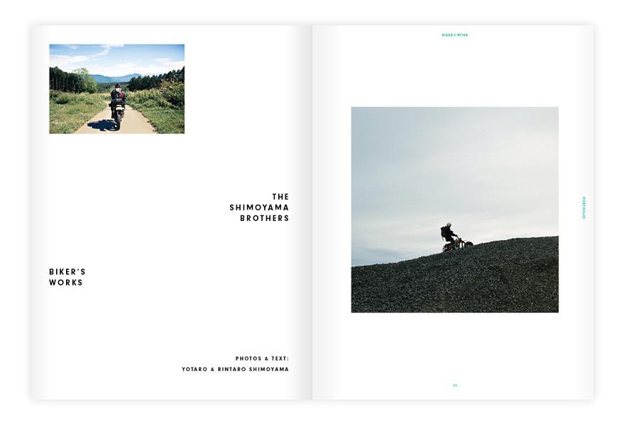 GARAGISME Issue II - © Garagisme